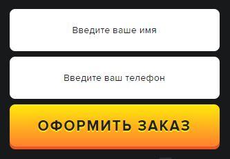 Как заказать Ягодница клюбники купить в Домодедово
